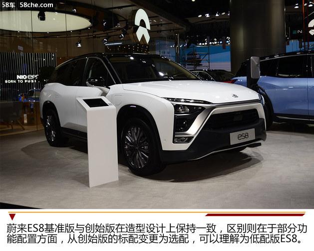 2018广州车展 蔚来ES8基准版实拍解析