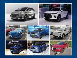 2018广州车展新能源车汇总 共32款车型