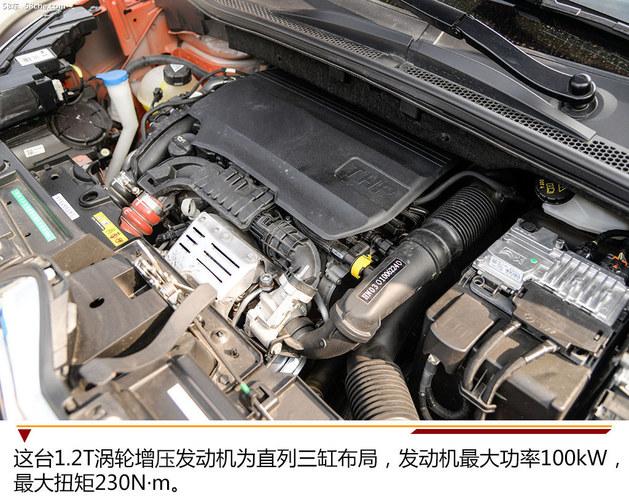东风雪铁龙云逸1.2T试驾 三缸机的春天?
