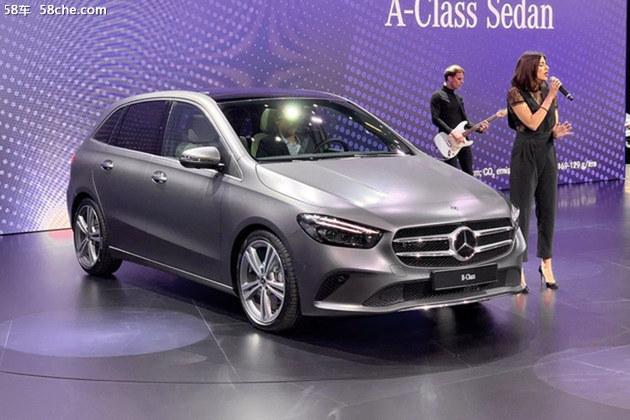 奔驰B级正式下线 首批车辆于2019年交付