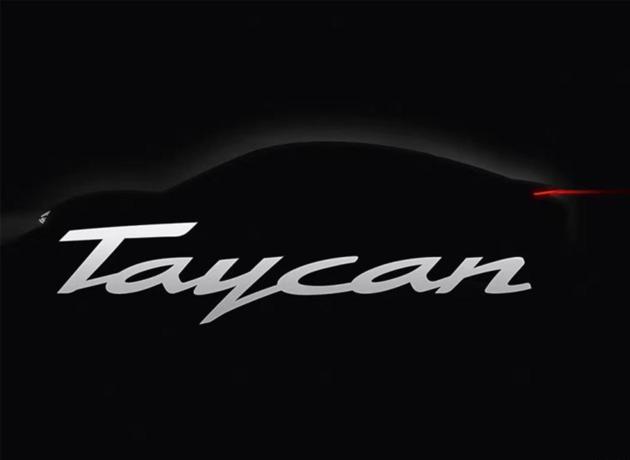 保时捷计划增加Taycan产能 需求超预期