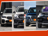 全新宝马X5正式上市 同级四款车型推荐
