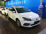 中国汽车低碳行动计划