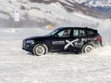 华晨宝马X3冰雪试驾体验 别有一番风味