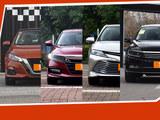 东风日产新天籁正式上市 同级车型推荐