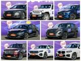 2018年130款新车 自主品牌崛起占比超60%