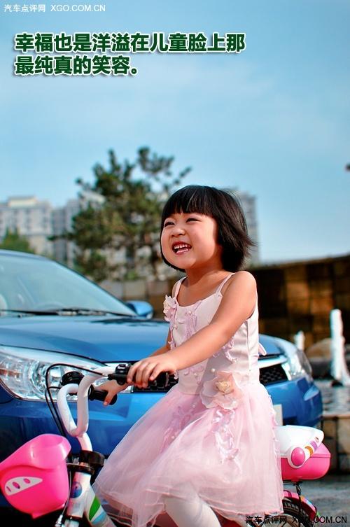 首见幸福 东南全新V3菱悦内外详细实拍