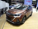 北汽新能源EX5新消息 新车将1月27日上市