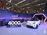 新特第4000台DEV 1下线 完成首个量产目标
