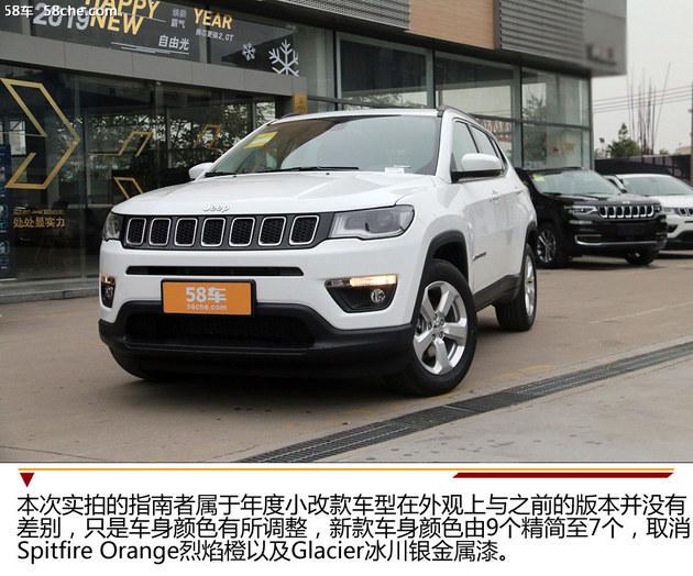 新款Jeep指南者到店实拍 新增加2.0L动力