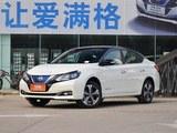 东风日产轩逸·纯电报价 1月24.3万元起