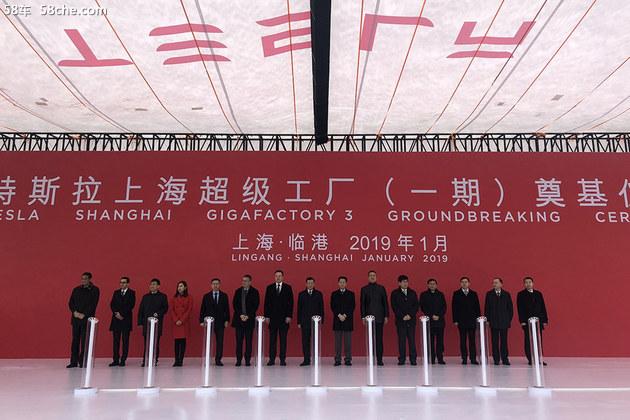 特斯拉上海工厂动工 年产将达50万辆