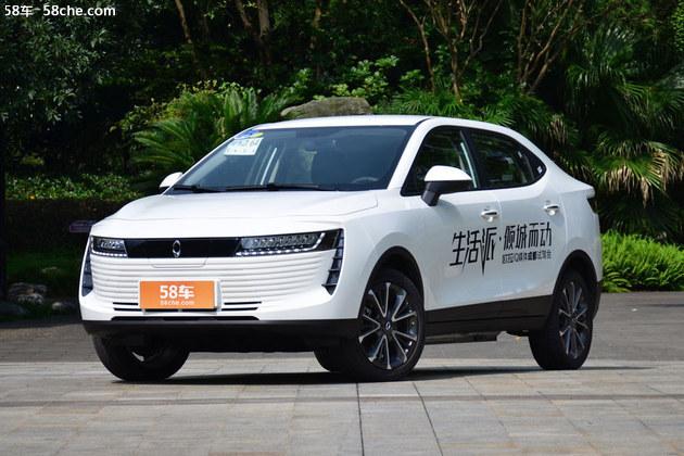 长城汽车公布2018销量 连续三年破百万