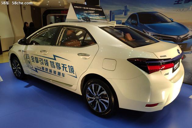 卡罗拉双擎E+开预售 以发布四款车型