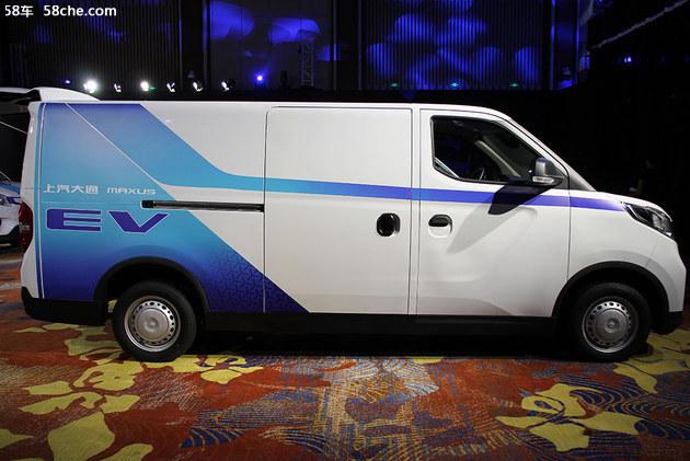 上汽大通EV30上市 售价00.00-00.00万元