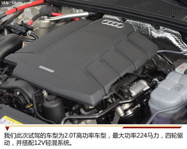 新奥迪A6L正式上市 售价*******万元
