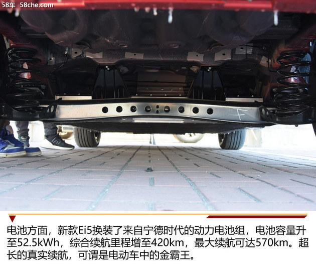 荣威新款Ei5在京上市 卖XX.XX-XX.XX万元