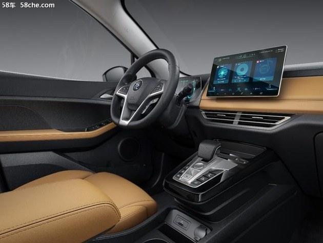 比亚迪元EV 535开启预售 如何远超同级