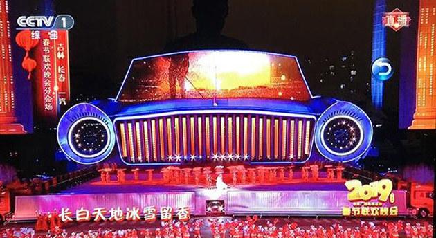 一汽红旗上春晚 捧红一位全新SUV界新星[图]