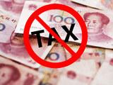 享受车船税减免优惠车型 第七批结果公示