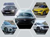 奔驰SLC级/奥迪RS Q4领衔 一周海外新车