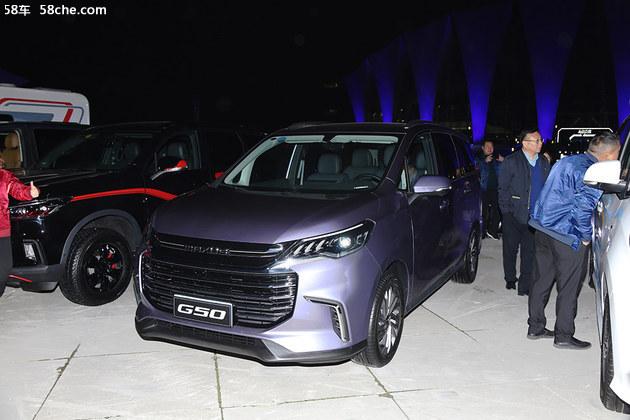 上汽大通G50正式上市 售X.XX-XX.XX万元