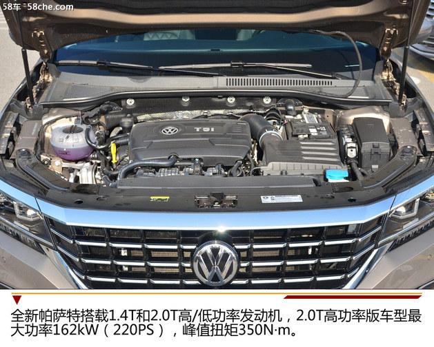 动力方面,全新帕萨特搭载1.4t和2.0t高/低功率发动机.1.