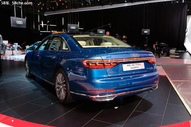 2019日内瓦车展 奥迪A8L全新插电混动版