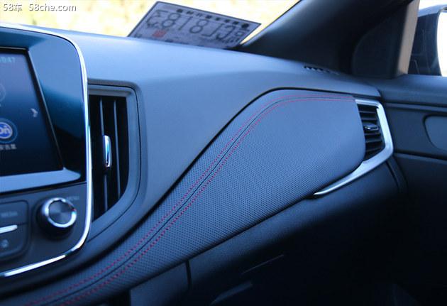 雪佛兰科鲁泽RS试驾体验