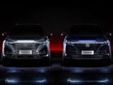 长安全新SUV定名CS75 PLUS 两种外观