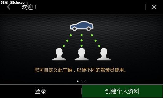 别克新君越将搭载eConnect 2.0团结技术