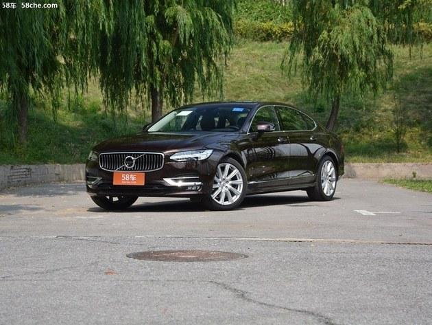 沃尔沃部分车型售价下调 最高降幅6万元