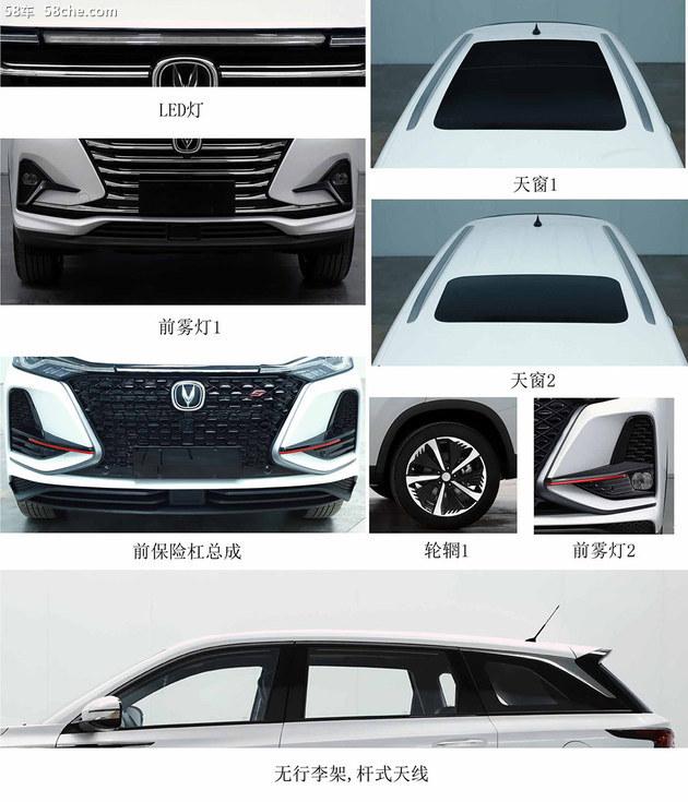 新车曝光台:奔驰EQC/新XR-V/新款秦当
