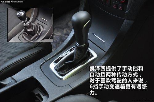 日式驾驶乐趣 金港赛道再试铃木凯泽西