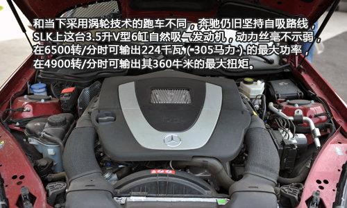 北京奔驰slk200最低多少钱 奔驰slk200报价 高清图片
