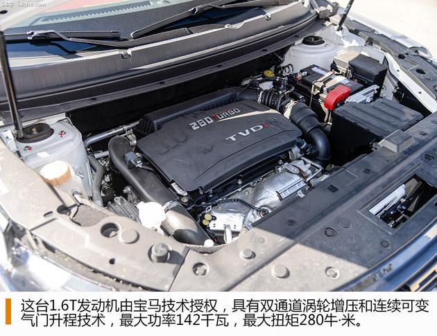 风行T5L正式上市 售价XX.XX-XX.XX万元
