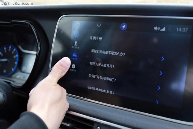"""与全新传祺GS4探秘""""袖珍嵩山""""天雄古寨"""