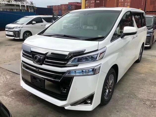 丰田公布2019上海车展阵容 全新RAV4领衔