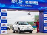 增程保价 江淮新能源第八代技术、第三代产品发布