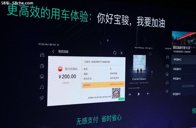 售价9.68-13.28万,新宝骏RS-5正式上市
