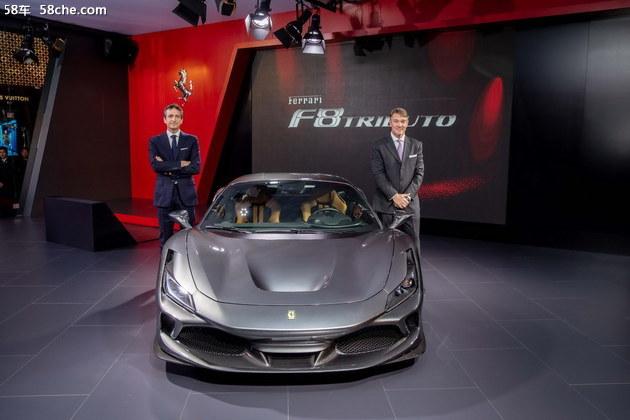 法拉利F8 Tributo亚洲首发 售298.8万元