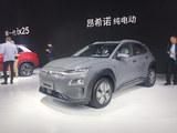 2019上海车展 北京现代昂希诺纯电版亮相