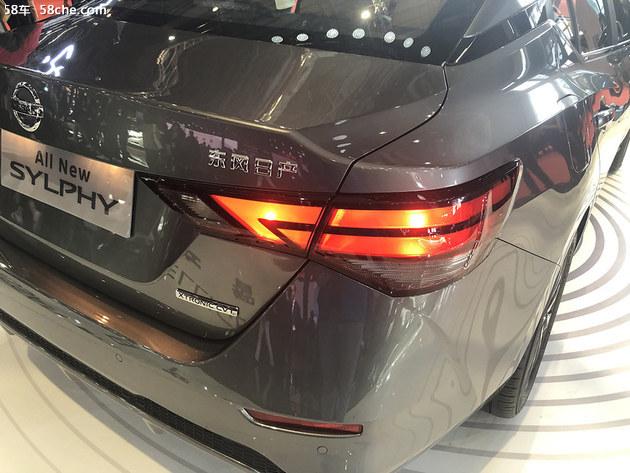 2019上海车展 第14代日产轩逸正式发布