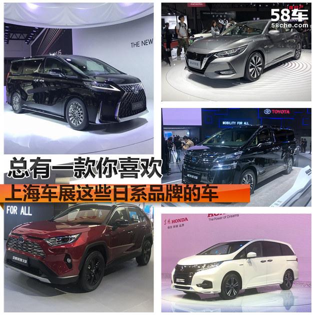2019上海车展这些日系车 总有一款你喜欢