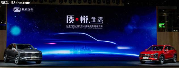 多泰新计划理念 统领智美美高梅手机登录网站车新时代