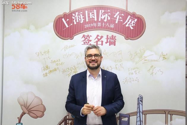 访长安PSA DS产品及市场总监费安哲先生