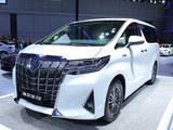 丰田埃尔法双擎正式上市 售价80.50万起