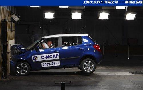小车也安全!4款CNACP五星级车型推荐