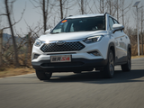德系品质的自主小型SUV 试驾江淮瑞风S4