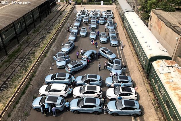 40天/2000订单 名爵EZS全球首批千人提车